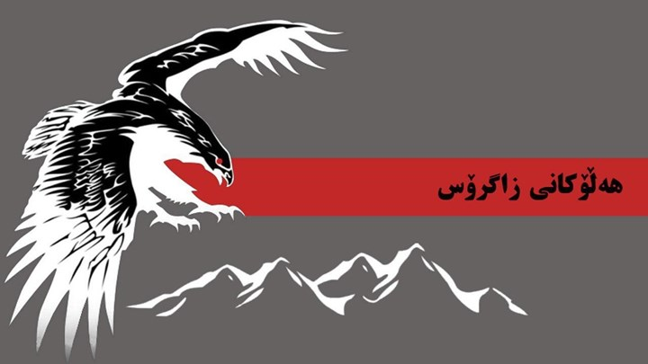 Battle Between Zagros Eagles  Militias and Police Forces in Bane, 3 killed and Injured