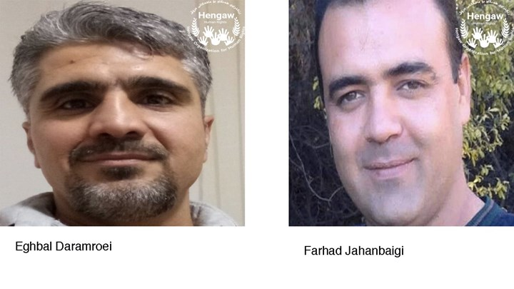 The arrest and unaware of the fate of 3 Kurdish citizens from Kermanshah