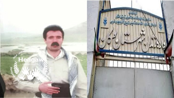 Kurdish political prisoner  40 is held in jail without trial for 3 years.