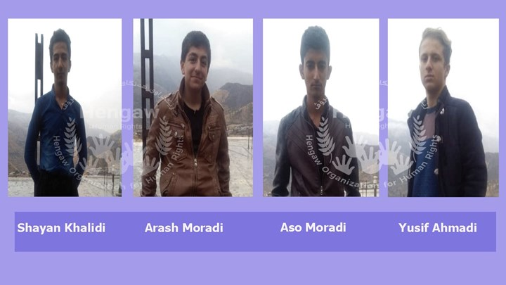 4 Teenagers in Paveh Arrested by the Revolutionary Guards Corps