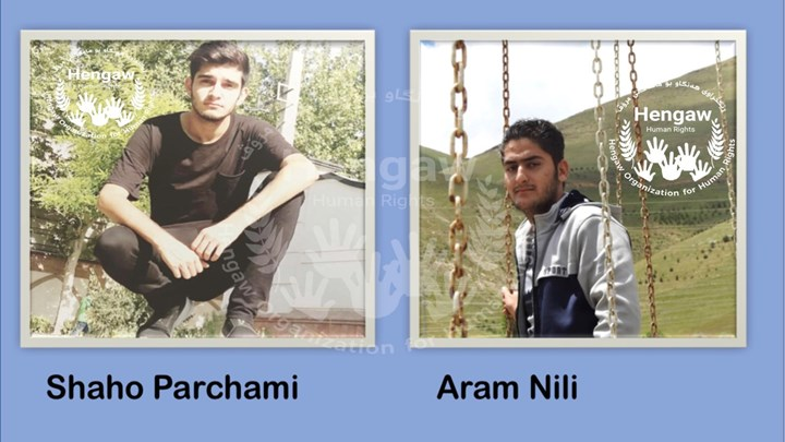 In Sanandaj, Arrest of Two Teens on Charges of Political Activities