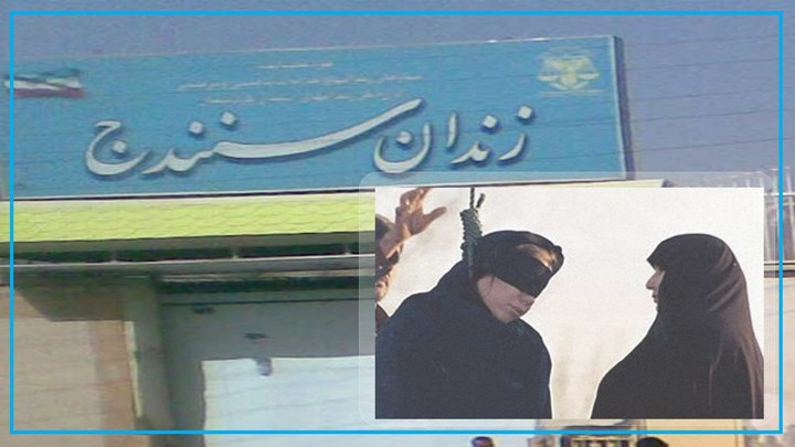 Woman executed in Sanandaj Central Prison