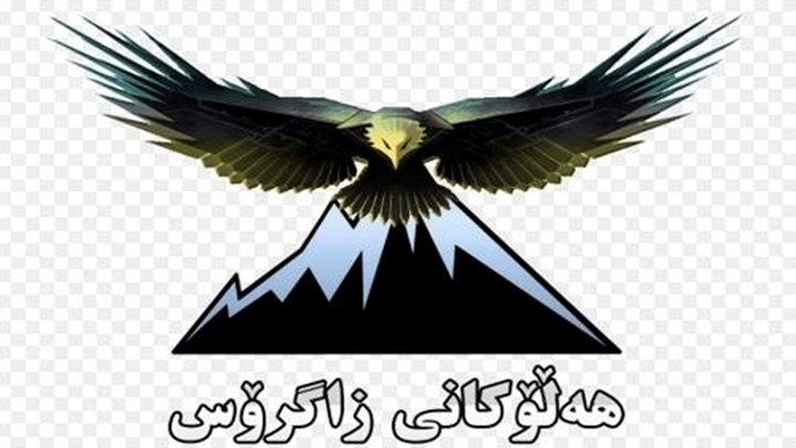 The Zagros Eagles group claimed responsibility for the killing of four of the Iranian Revolutionary Guards