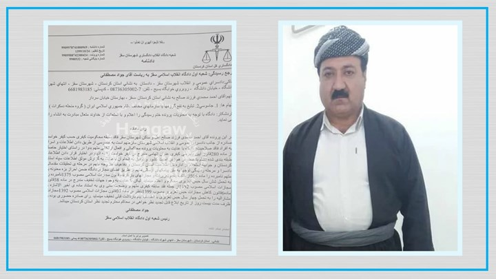 Kurdish citizen from Saqqez  sentenced to 4  years in prison