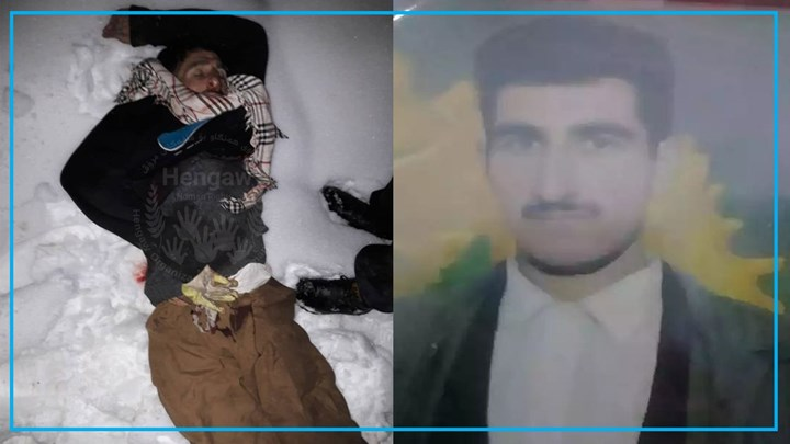 A Kurdish Porter killed in the border area of Oshnavieh
