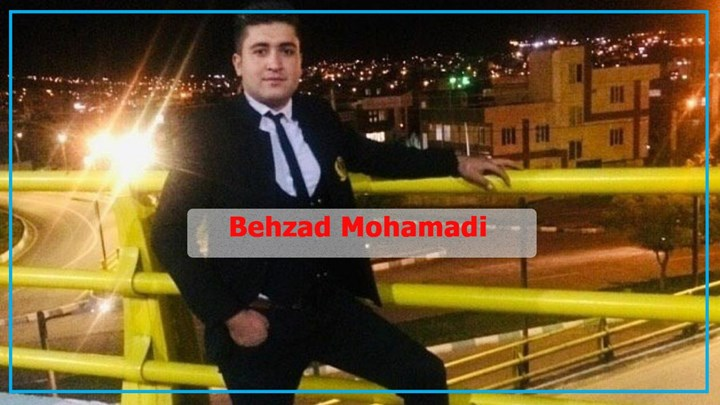 Kurdish tradesman  killed in Sistan-Baluchestan of Iran by the Iranian armed forces