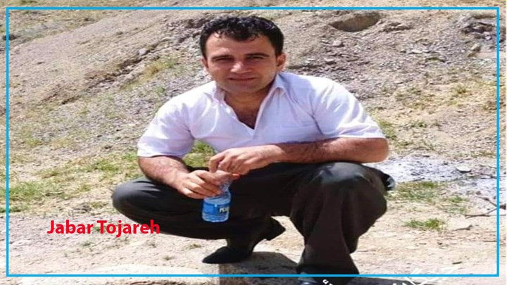 Seventh victim of Iranian security forces crackdown in Javanrood identified
