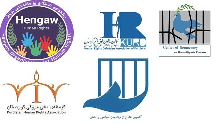 Statement 5 of the Human Rights Organization related to the arrest and conviction of two kurdish prisoners