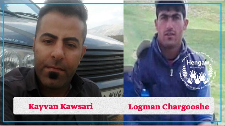 Four Kurdish Kolbars were killed and injured on the borders of Baneh and Khoy