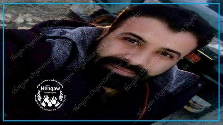 Kurdish Kolbar Killed in Kurdistan Border Areas
