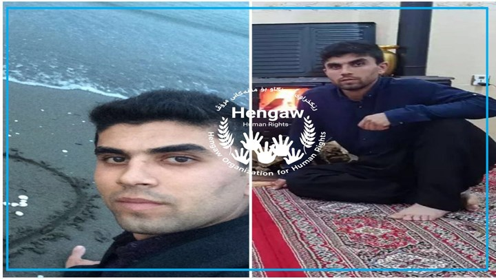 Young Kurdish Porter Killed by Iranian Border Guards