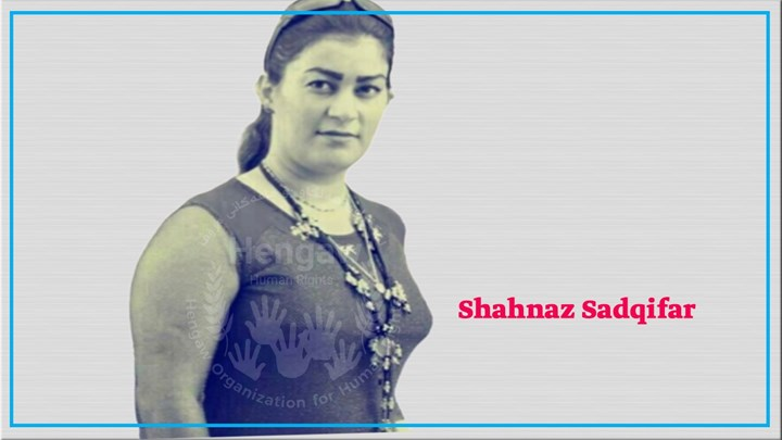 Female political Kurdish prisoner, Shahnaz Sadeghifar's imprisonment sentence reduced  in Court of Appeal