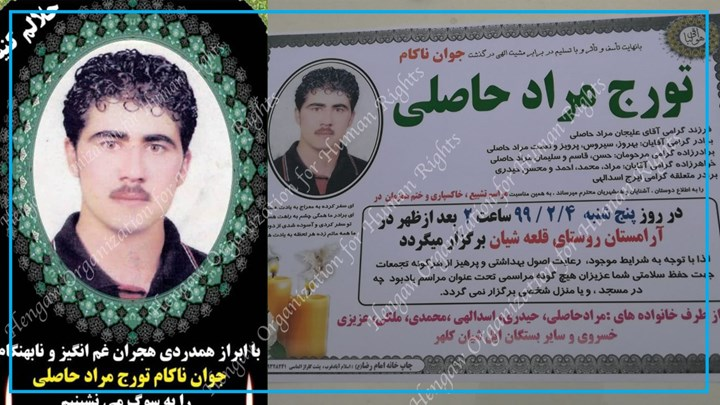 Execution of a citizen in Kermanshah without notifying his lawyer and family